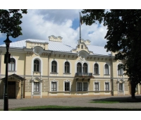 Historical Presidential Palace Of The Republic Of Lithuania