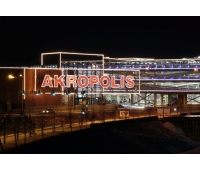 Shopping centre Akropolis
